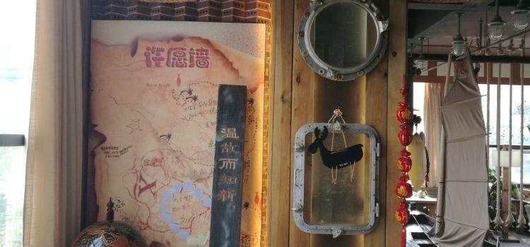 原鄉茶餐厅2