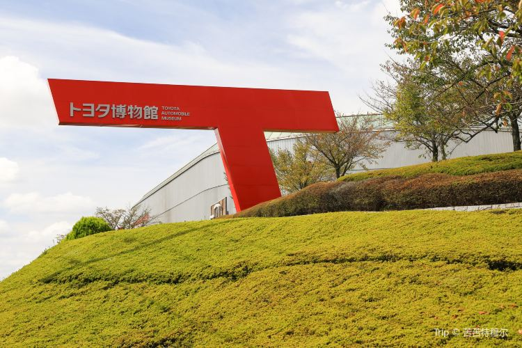 Toyota Automobile Museum1