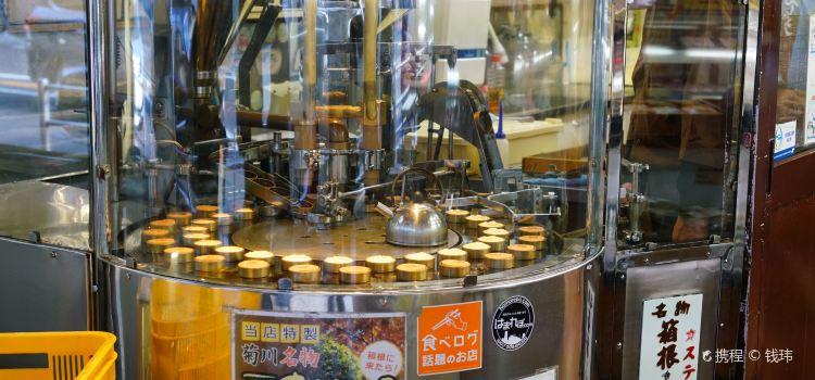 Kikukawa商店2
