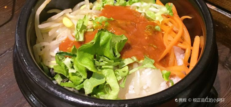 Wang Lu Korean BBQ( Da Yue Cheng )1