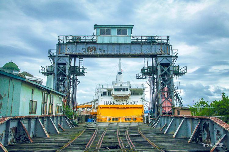 Seikan Ferry Memorial Ship Hakkodamaru