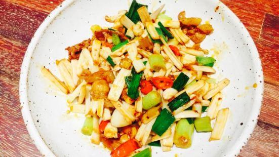 徽州土菜館