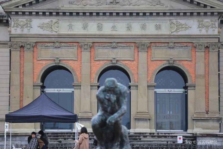 京都國立博物館1