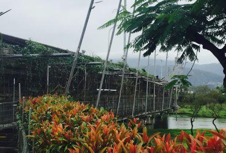 Cing Han Bridge