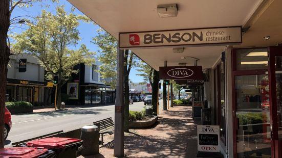 Benson Chinese Restaurant