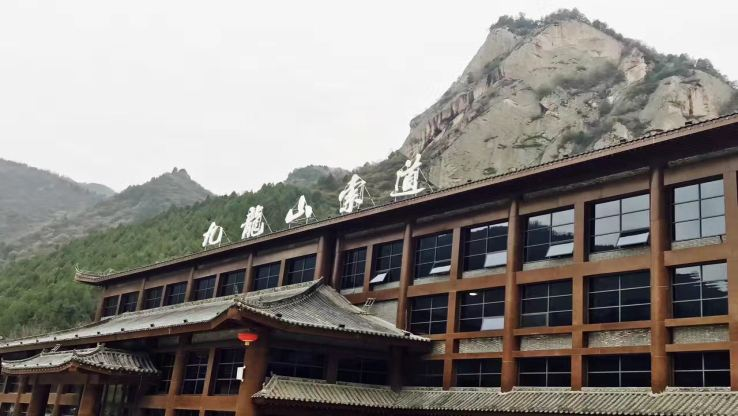 Jiulong Mountain Scenic Area1