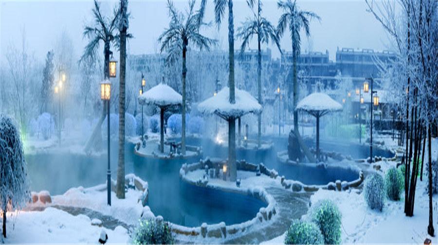 大慶北國溫泉