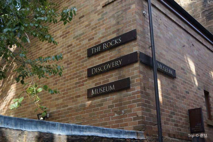 The Rocks Discovery Museum2