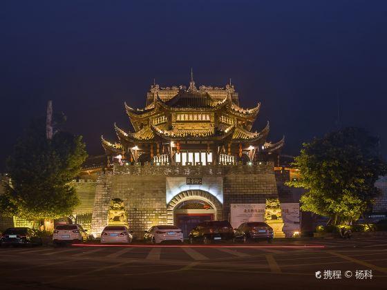 Longchang Memorial Stone Archways