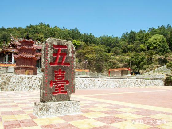 Nan'an Wutai Mountain
