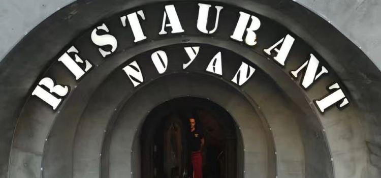 Noyan Restaurant2