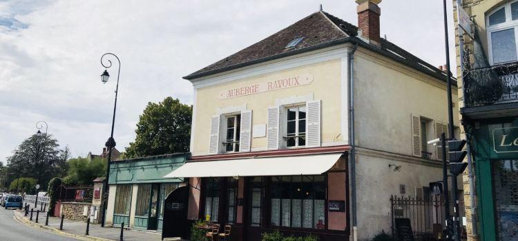 Auberge Ravoux dite Maison de Van Gogh1