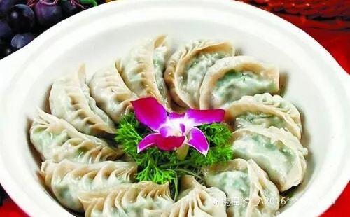 雙合園餃子(上清路店)