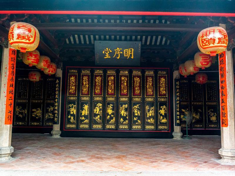 Longhu Ancient Village