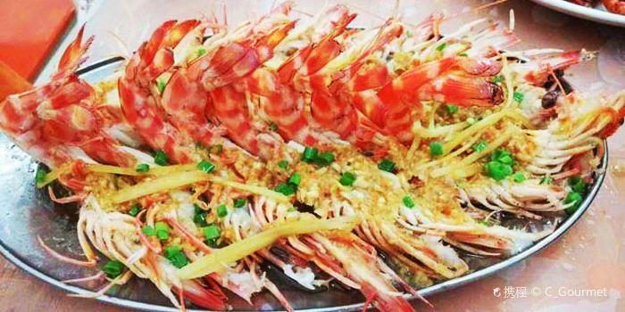 重慶英姐海鮮(第一市場店)2