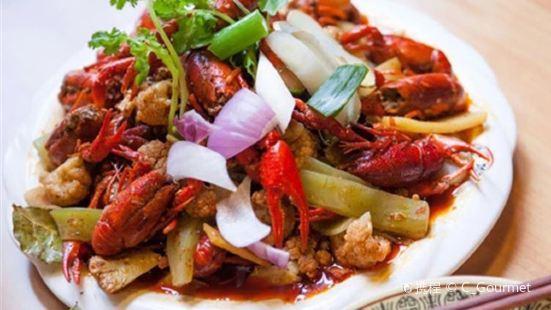 Ge Guo Xiang Lobster
