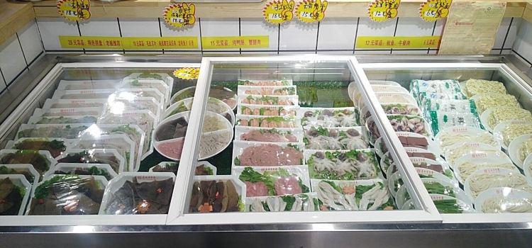 袁記串串香(農安店)3