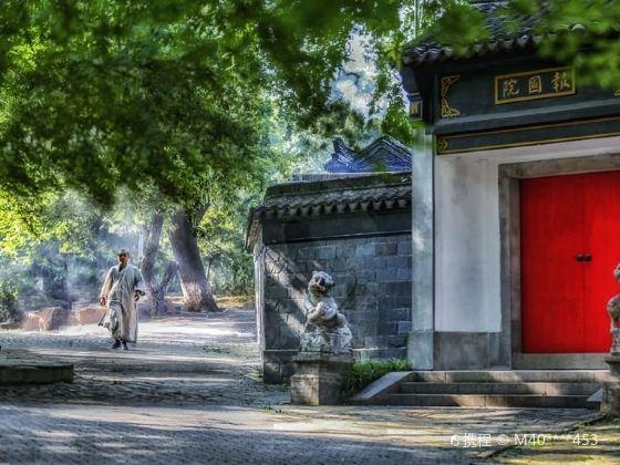 Baoguo Court