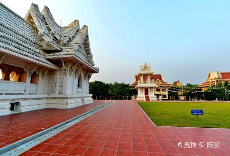 Wat Nong Ket Noi