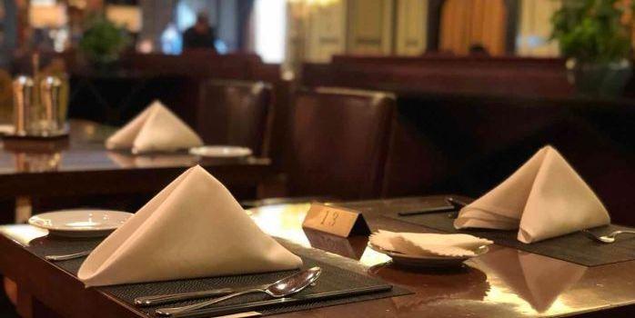 裕達國貿酒店樂彼思特咖啡廳1