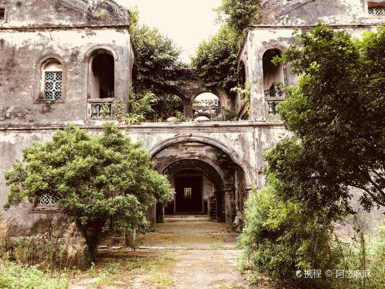 Residence of Family Fu