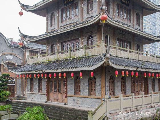 Xianyuan Tower