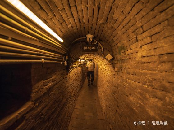 Cao Cao Military Transport Tunnel