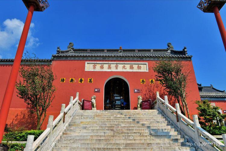 Mao Mountain2