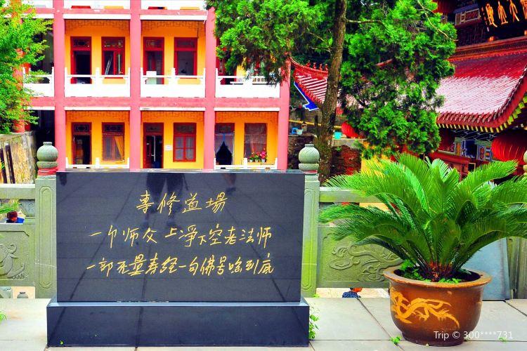 昭明大禪院2