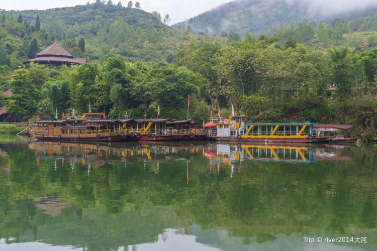 황촨싼샤 협곡1