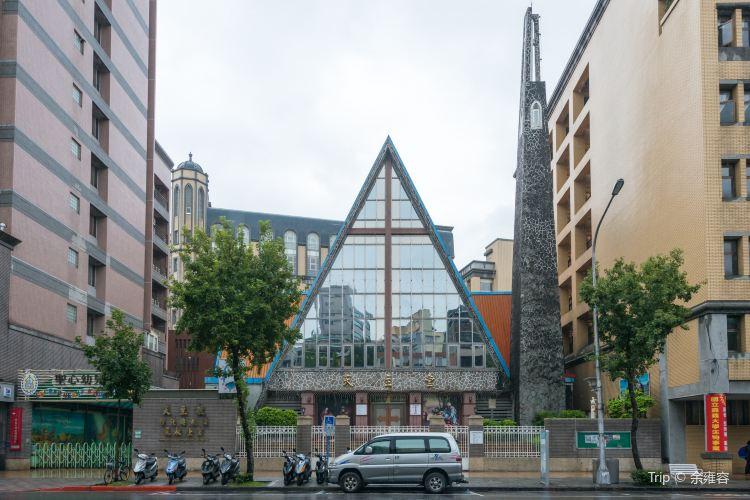 聖母無原罪主教座堂