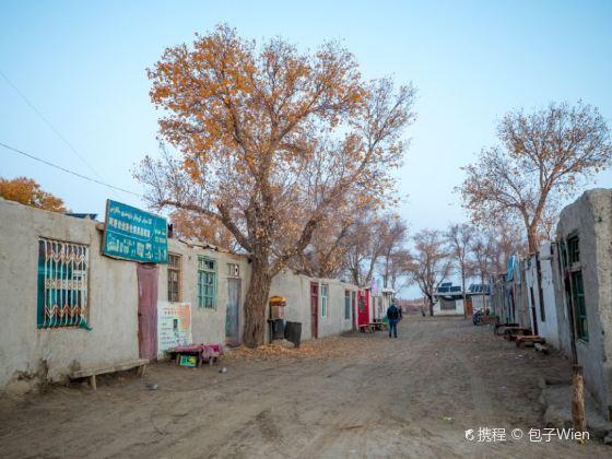 大河沿民俗村