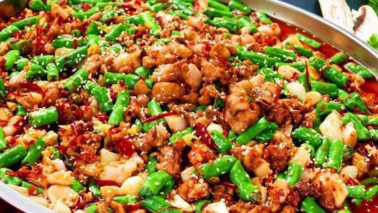 Qing Long Zheng Jie Restaurant( Rongcheng Main Branch)