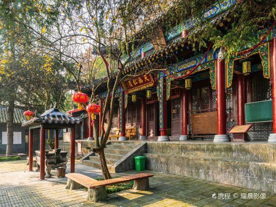 Xiangxi Cave