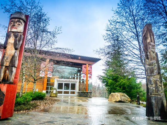 斯闊米什利瓦特文化中心