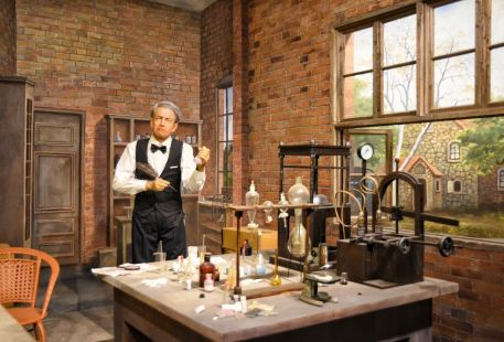 World Nonferrous Metals Museum
