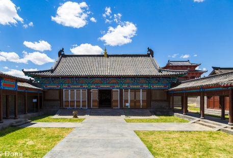 Hubilie Xiagong