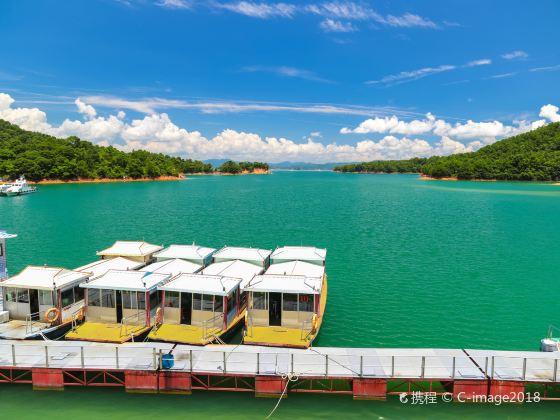 Wanlu Lake