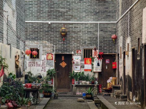 Mantang Kejia Dawei