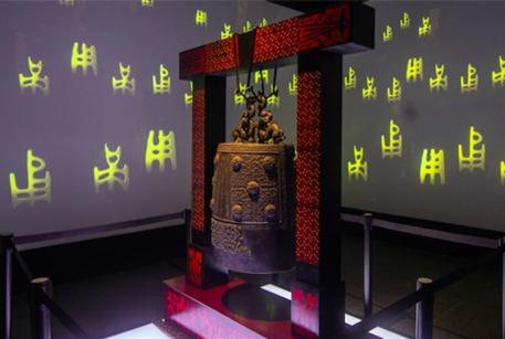 Anren Guzhen Guojia Baozang Xian Xia Experience Hall