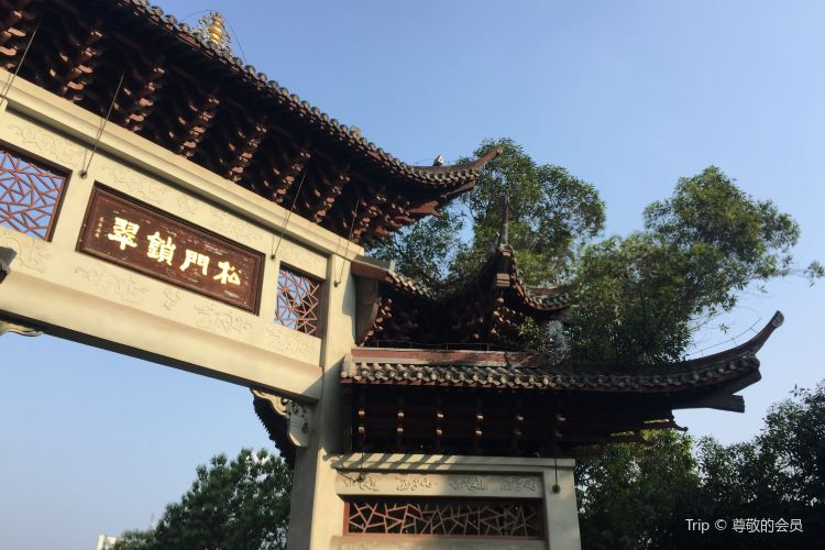 Cuiping Mountain Park1