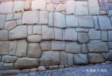 Twelve Angle Stone