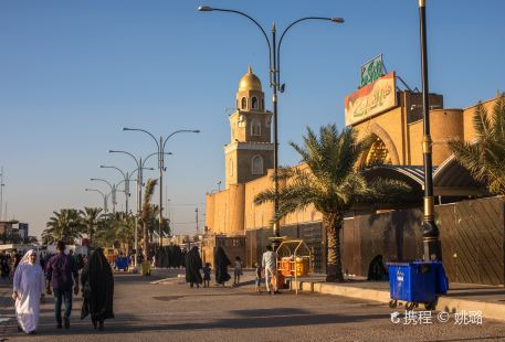 Great Mosque of Kufa