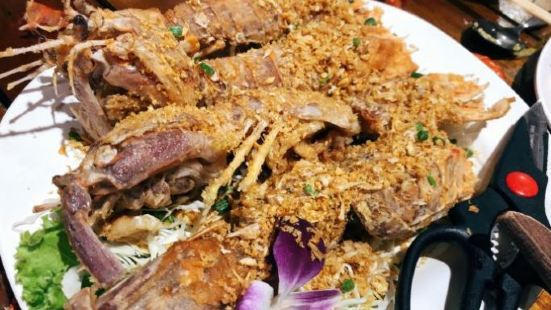 First Seafood Restaurant