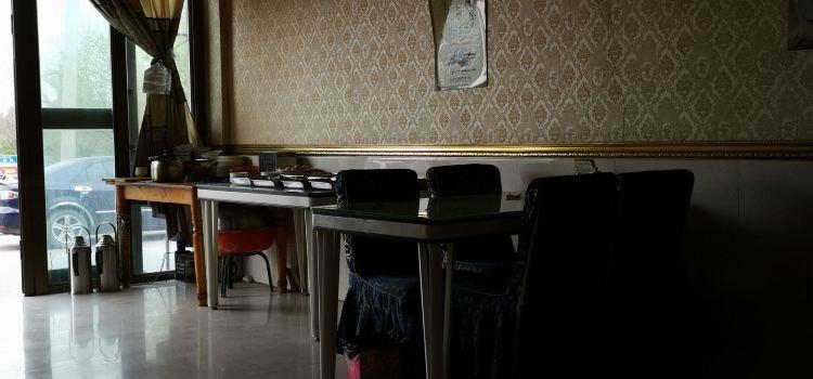 好新疆飯莊2