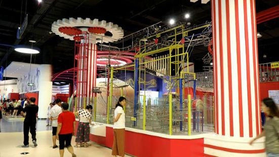 Science and Technology Museum