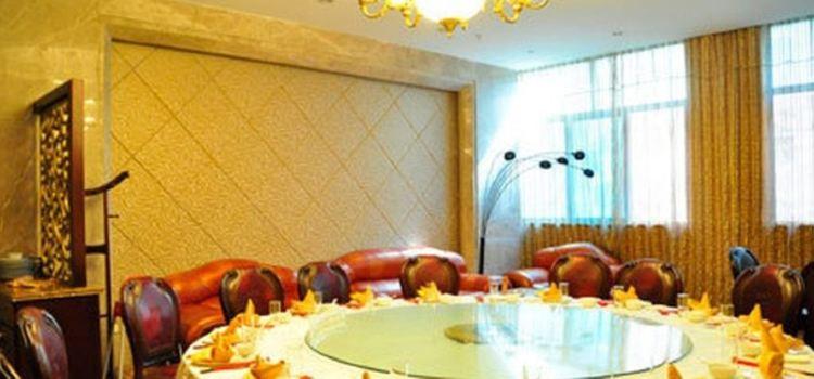 貴州華聯大酒店餐廳1