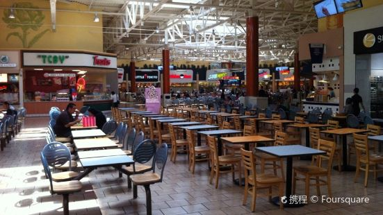 Great Mall Food Court