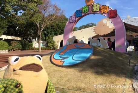 濱松市動物園