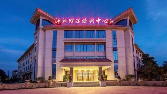 漳州財政培訓中心自助餐廳